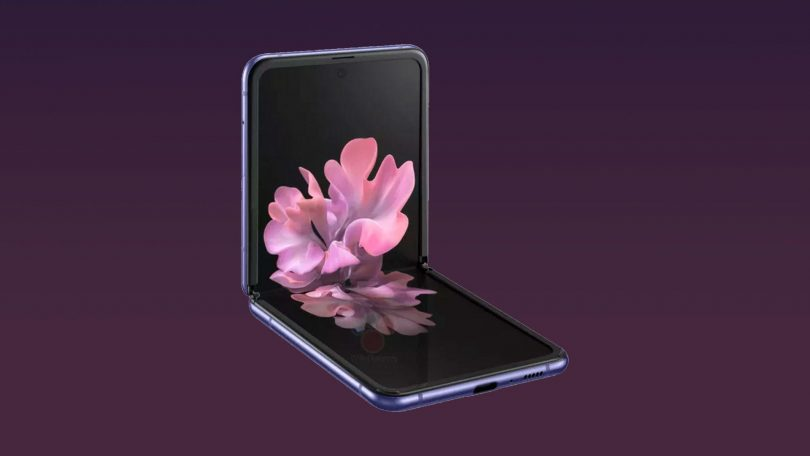 Складной смартфон Samsung Galaxy ZFlip официально представлен