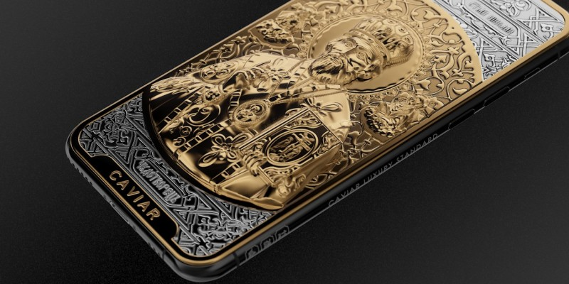 Caviar выпустила iPhone 11 Pro из серебра с бактерицидными свойствами